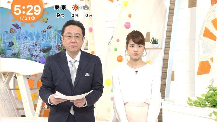 2018年01月31日永島優美の画像02枚目