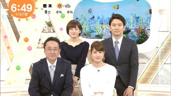 2018年01月31日永島優美の画像09枚目