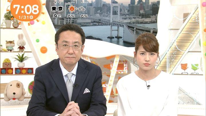 2018年01月31日永島優美の画像14枚目