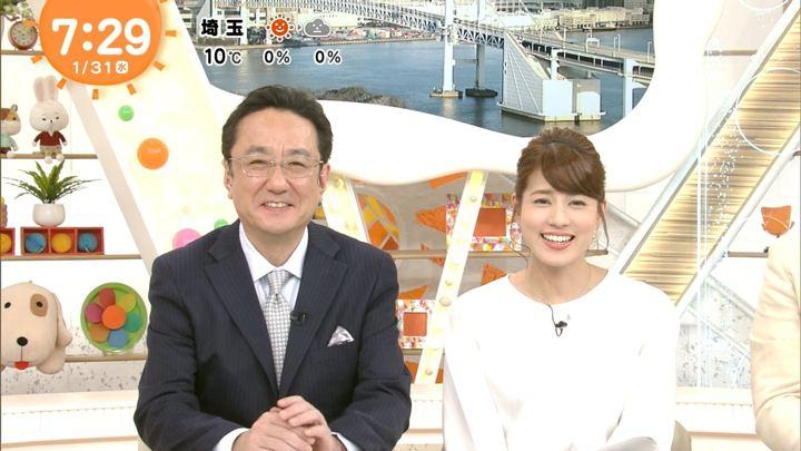 2018年01月31日永島優美の画像15枚目