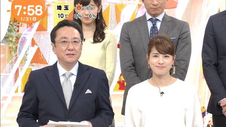 2018年01月31日永島優美の画像17枚目