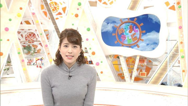 2018年02月01日永島優美の画像01枚目