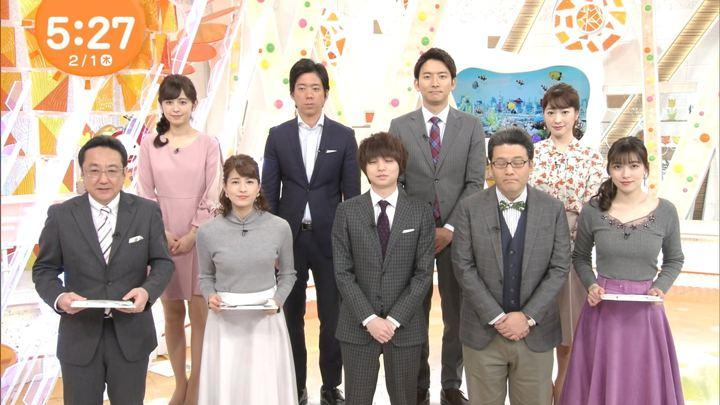 2018年02月01日永島優美の画像02枚目