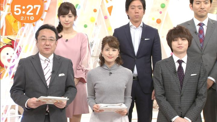 2018年02月01日永島優美の画像03枚目