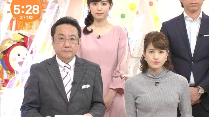 2018年02月01日永島優美の画像04枚目