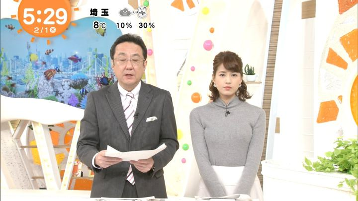 2018年02月01日永島優美の画像05枚目