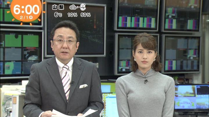 2018年02月01日永島優美の画像08枚目