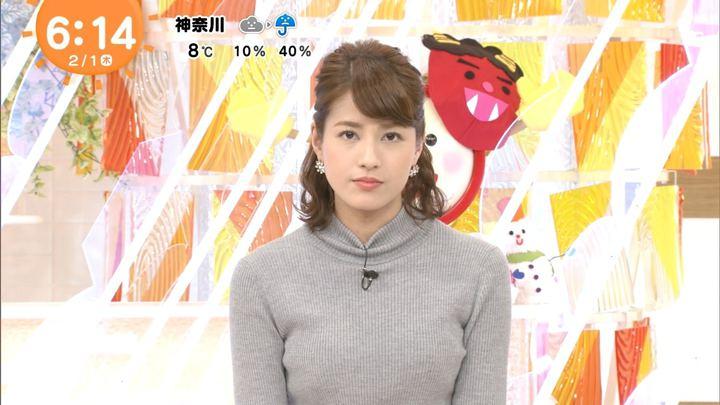 2018年02月01日永島優美の画像10枚目