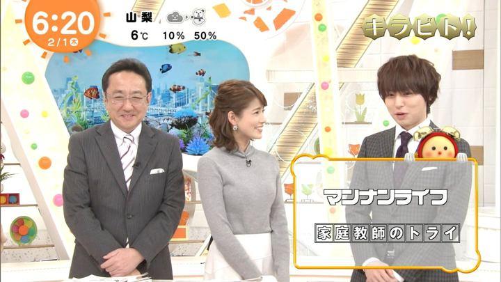2018年02月01日永島優美の画像11枚目