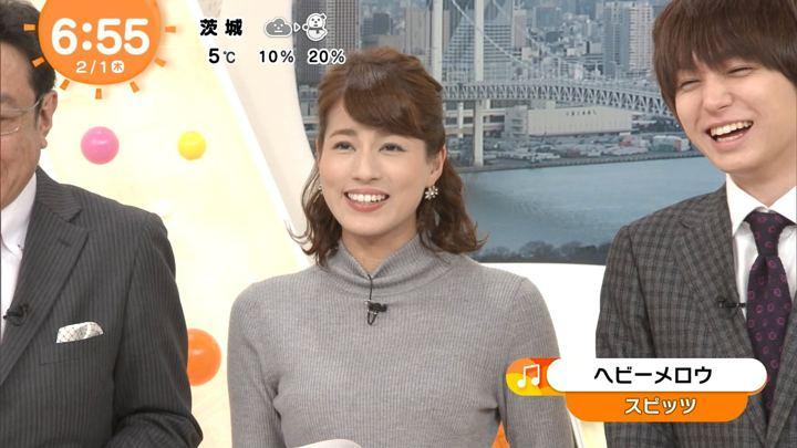 2018年02月01日永島優美の画像14枚目