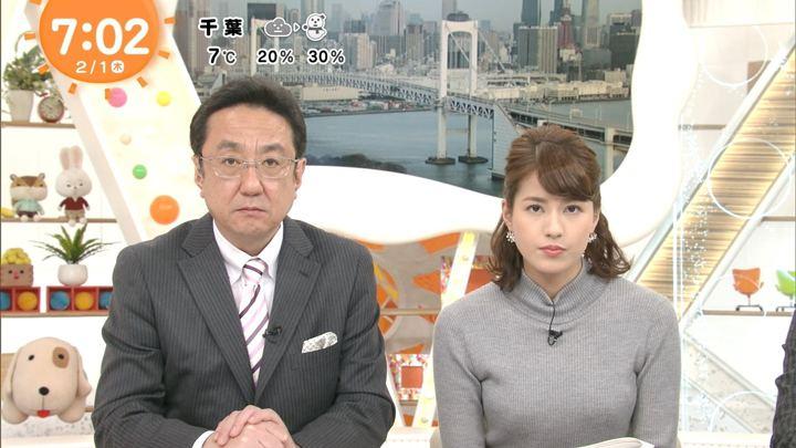 2018年02月01日永島優美の画像19枚目