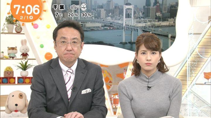 2018年02月01日永島優美の画像20枚目