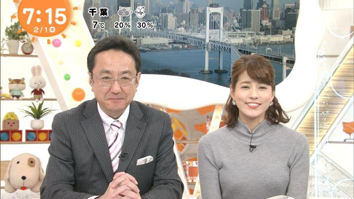 2018年02月01日永島優美の画像21枚目