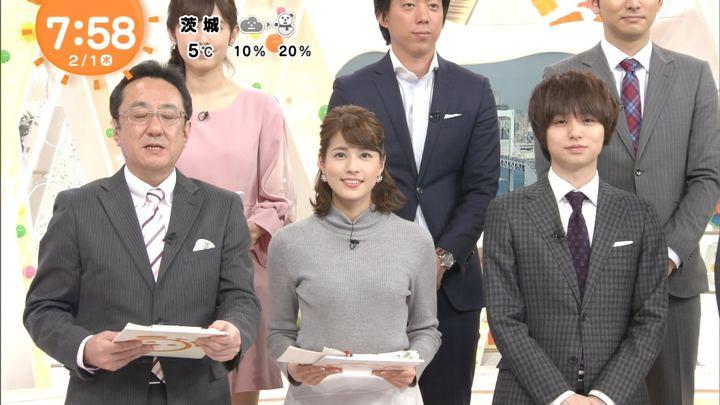 2018年02月01日永島優美の画像22枚目