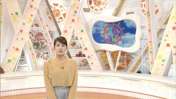 2018年02月02日永島優美の画像01枚目