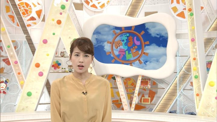 2018年02月02日永島優美の画像02枚目