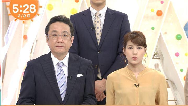 2018年02月02日永島優美の画像04枚目