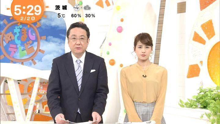 2018年02月02日永島優美の画像05枚目