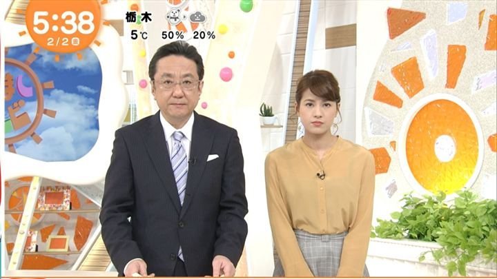 2018年02月02日永島優美の画像06枚目