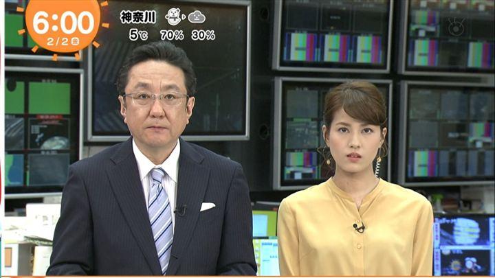 2018年02月02日永島優美の画像07枚目