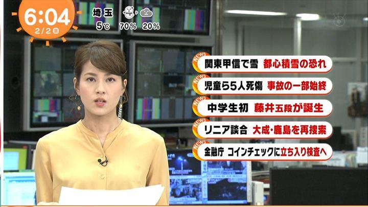 2018年02月02日永島優美の画像08枚目