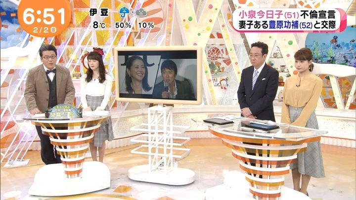 2018年02月02日永島優美の画像12枚目