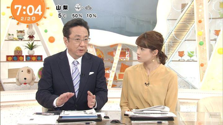 2018年02月02日永島優美の画像13枚目