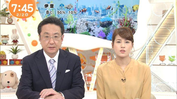 2018年02月02日永島優美の画像15枚目