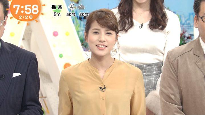 2018年02月02日永島優美の画像17枚目