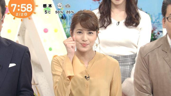 2018年02月02日永島優美の画像18枚目