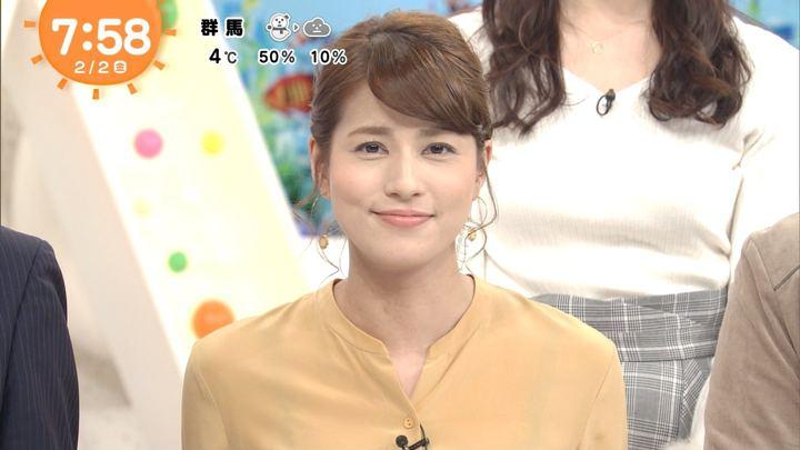 2018年02月02日永島優美の画像21枚目
