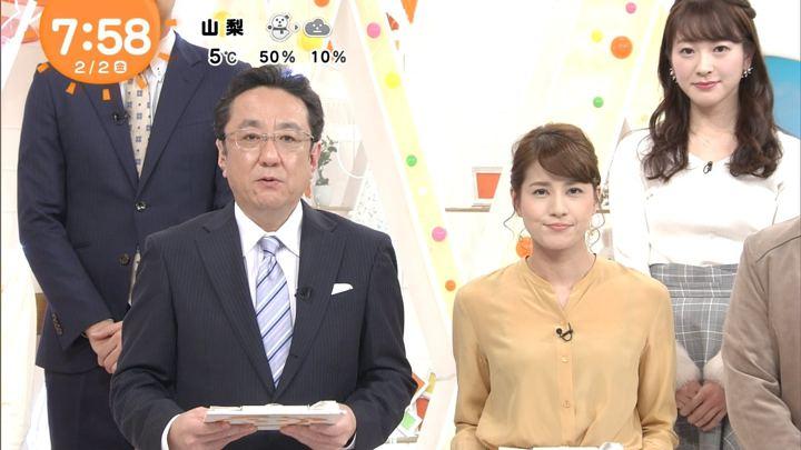 2018年02月02日永島優美の画像22枚目