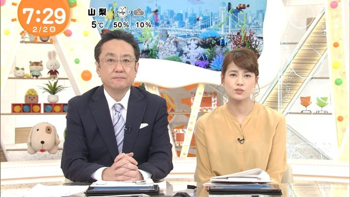 2018年02月02日永島優美の画像23枚目