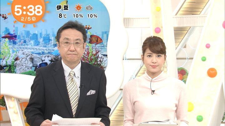 2018年02月05日永島優美の画像04枚目