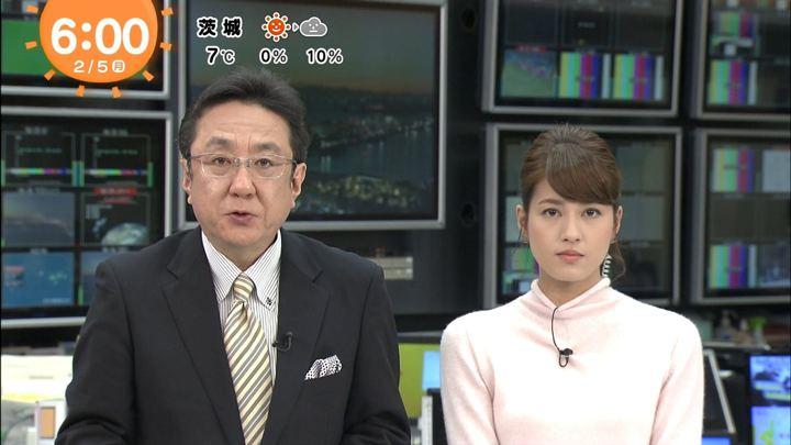 2018年02月05日永島優美の画像07枚目