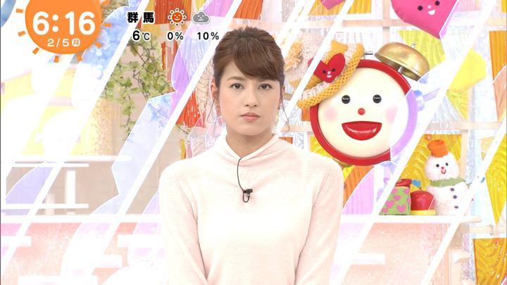 2018年02月05日永島優美の画像09枚目
