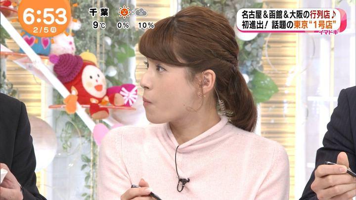 2018年02月05日永島優美の画像17枚目