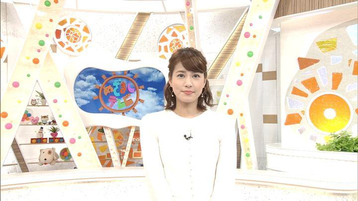 2018年02月06日永島優美の画像01枚目
