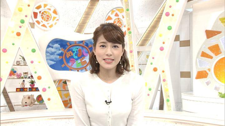 2018年02月06日永島優美の画像02枚目