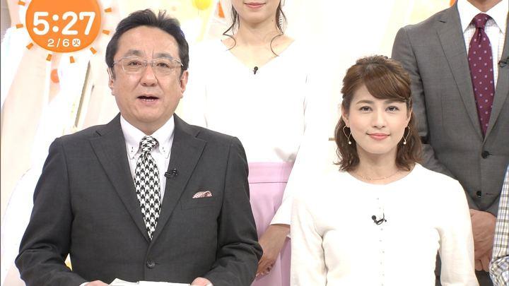 2018年02月06日永島優美の画像04枚目