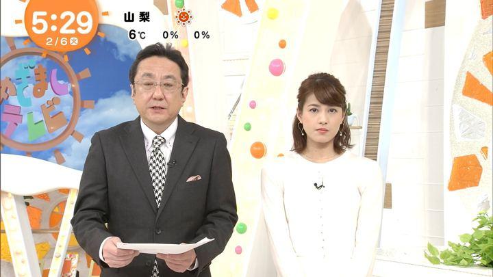 2018年02月06日永島優美の画像05枚目