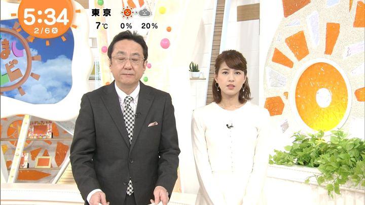 2018年02月06日永島優美の画像06枚目