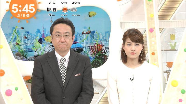 2018年02月06日永島優美の画像07枚目