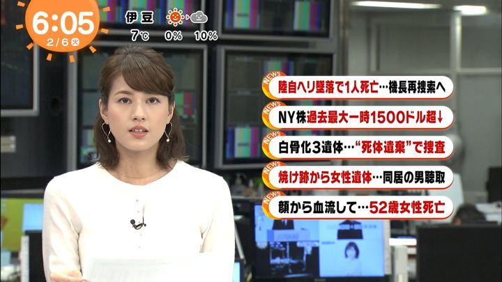 2018年02月06日永島優美の画像09枚目