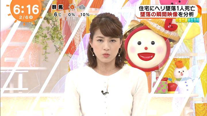 2018年02月06日永島優美の画像10枚目