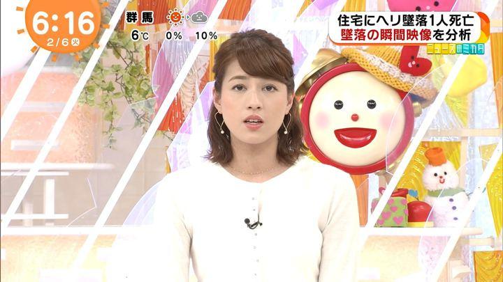 2018年02月06日永島優美の画像11枚目