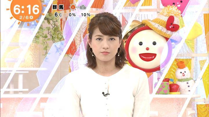 2018年02月06日永島優美の画像12枚目