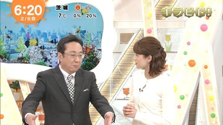 2018年02月06日永島優美の画像15枚目