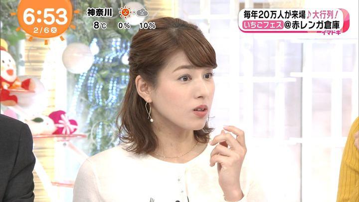 2018年02月06日永島優美の画像17枚目