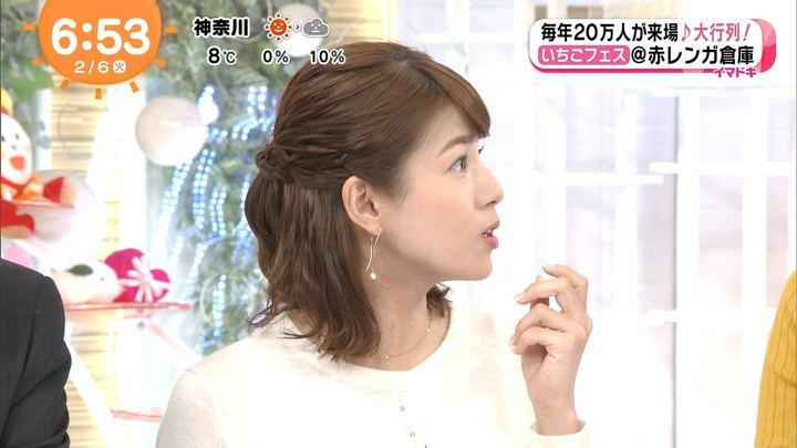 2018年02月06日永島優美の画像18枚目